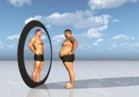 صورة الجسم واحترام الذات 1 - Suplementosdeportivos.info