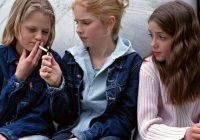 السجائر والماريجوانا