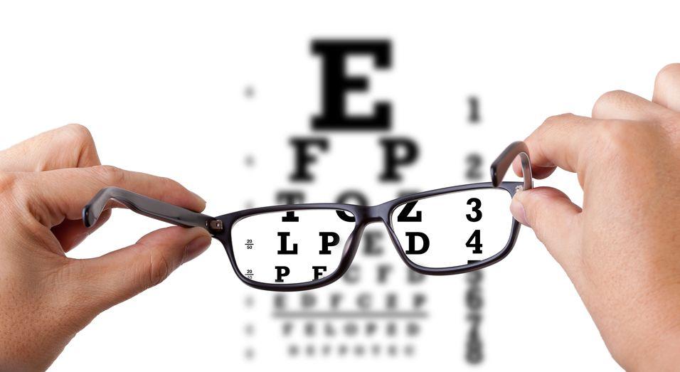 Presbyopia, treba branje očala