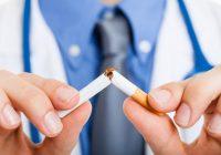 المسكنات الأفيونية للتوقف عن التدخين