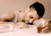 Durch Alkohol ausgelöste Rückenschmerzen