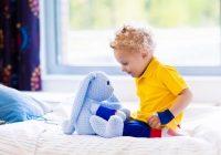 أورام المخ عند الأطفال: أورام المخ الشائعة عند الأطفال