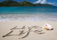 ¿Quieres vivir para siempre?