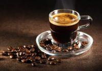 Teor de cafeína em diferentes tipos de café