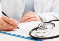 Was erwartet Sie bei einer körperlichen Untersuchung?