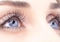 تمارين العين
